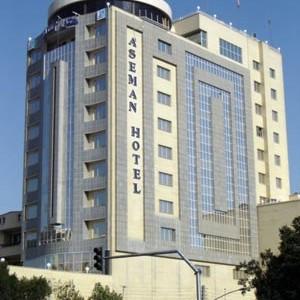 Isfahan-Aseman-Hotel