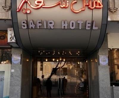 Isfahan-Safir-Hotel