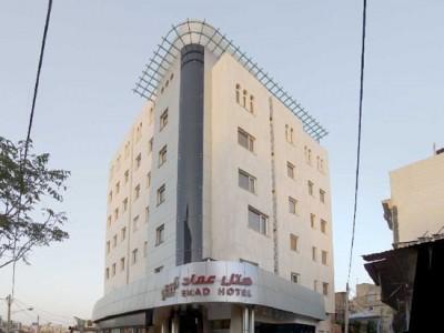 Emad-Hotel-Mashhad