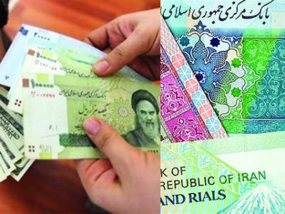 Iran_Business_Tour